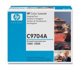 HP C9704A [ C9704A ] Trommel