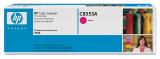 HP C8553A [ C8553A ] Druckkassette - EOL